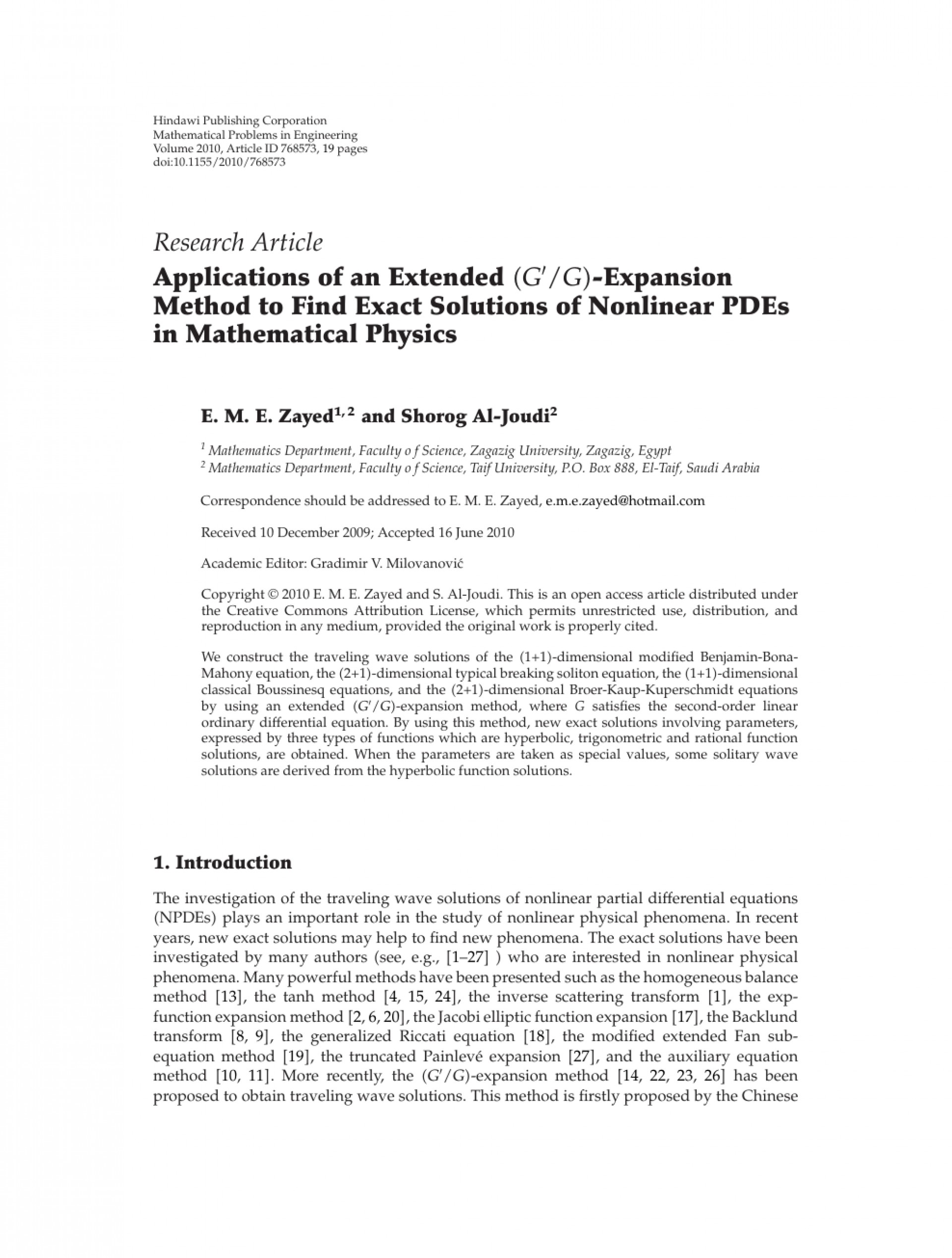 001 Physics Research Papers Free Download Pdf Paper Magnificent 1920