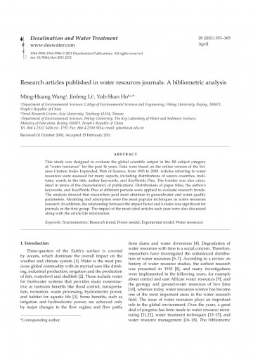 001 Published Research Paper Breathtaking About Bullying Papers In Artificial Intelligence Mathematics 360