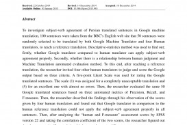 001 Research Paper Google Translate Papers Fascinating