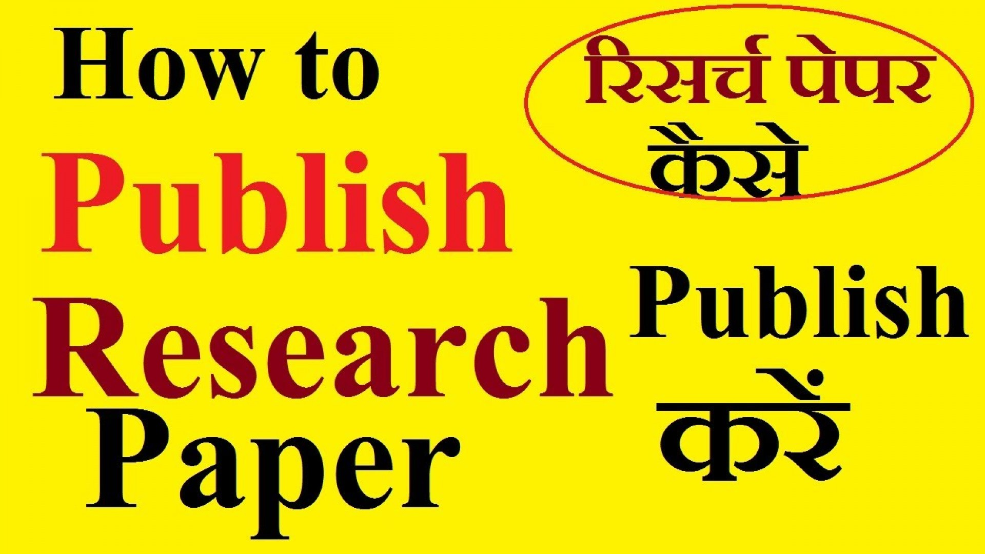 001 Research Paper Maxresdefault How To Publish Top A In International Journal Free Pdf Sci Ppt 1920