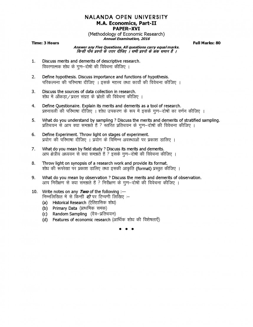 001 Research Paper Of Economics M Methodology Economic Part Ii Incredible About Home Pdf In Hindi On Reforms India