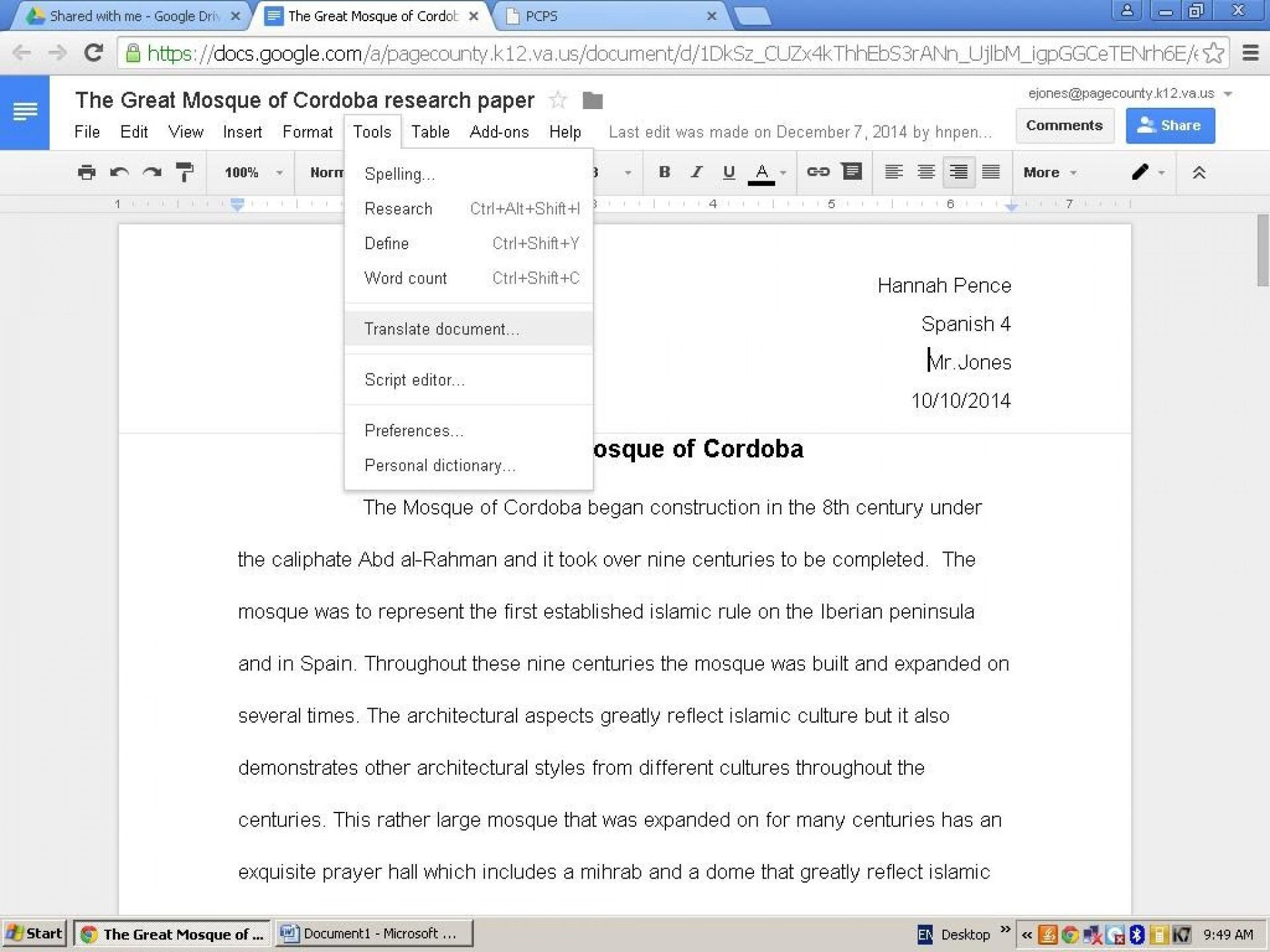 002 Define Research Paper In Spanish Picture4page4 Striking 1920