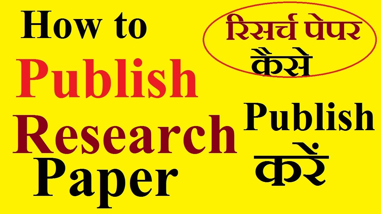 002 Maxresdefault How To Publish Research Frightening Paper On Google Scholar A In Journal Pdf Springer Full