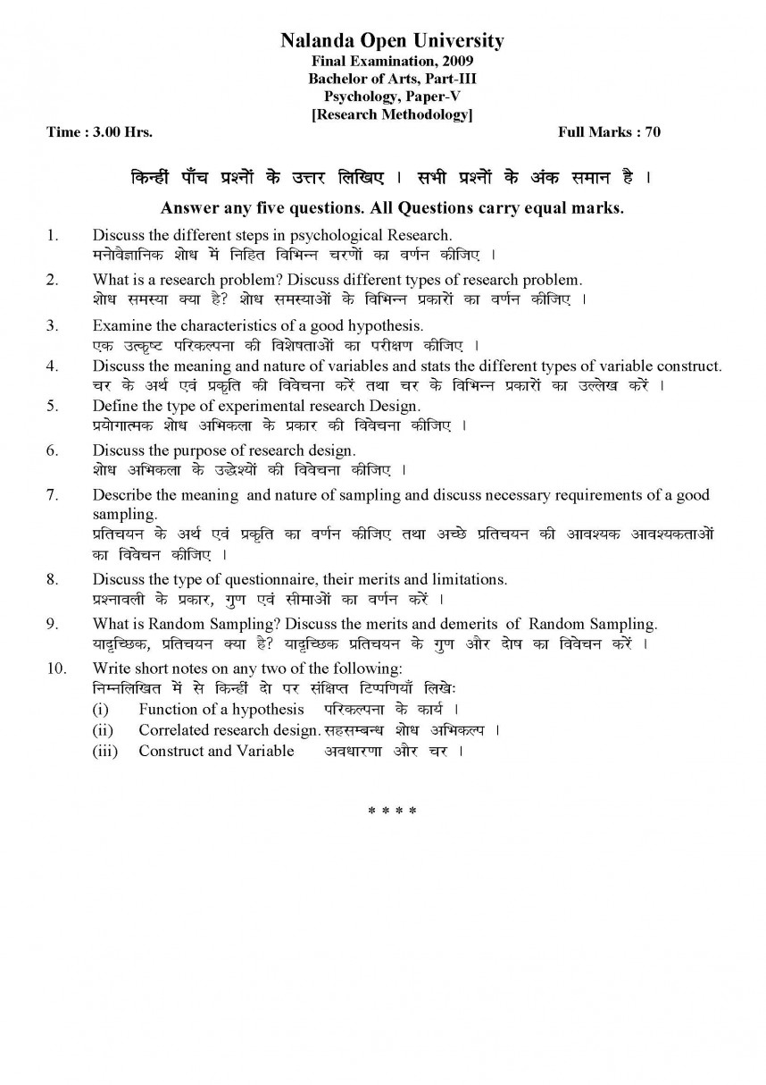 002 Research Paper Methodology Pdf Psychology Part Iii Dreaded Questions And Answers Objective Exam