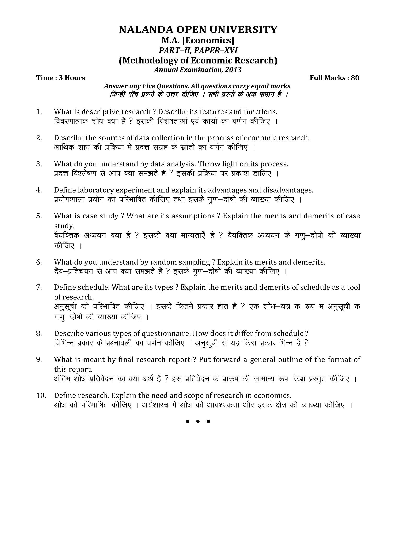 003 Research Paper Ma Economics Methodology Of Economic Part Ii Archaicawful Papers Pdf Free Format Full