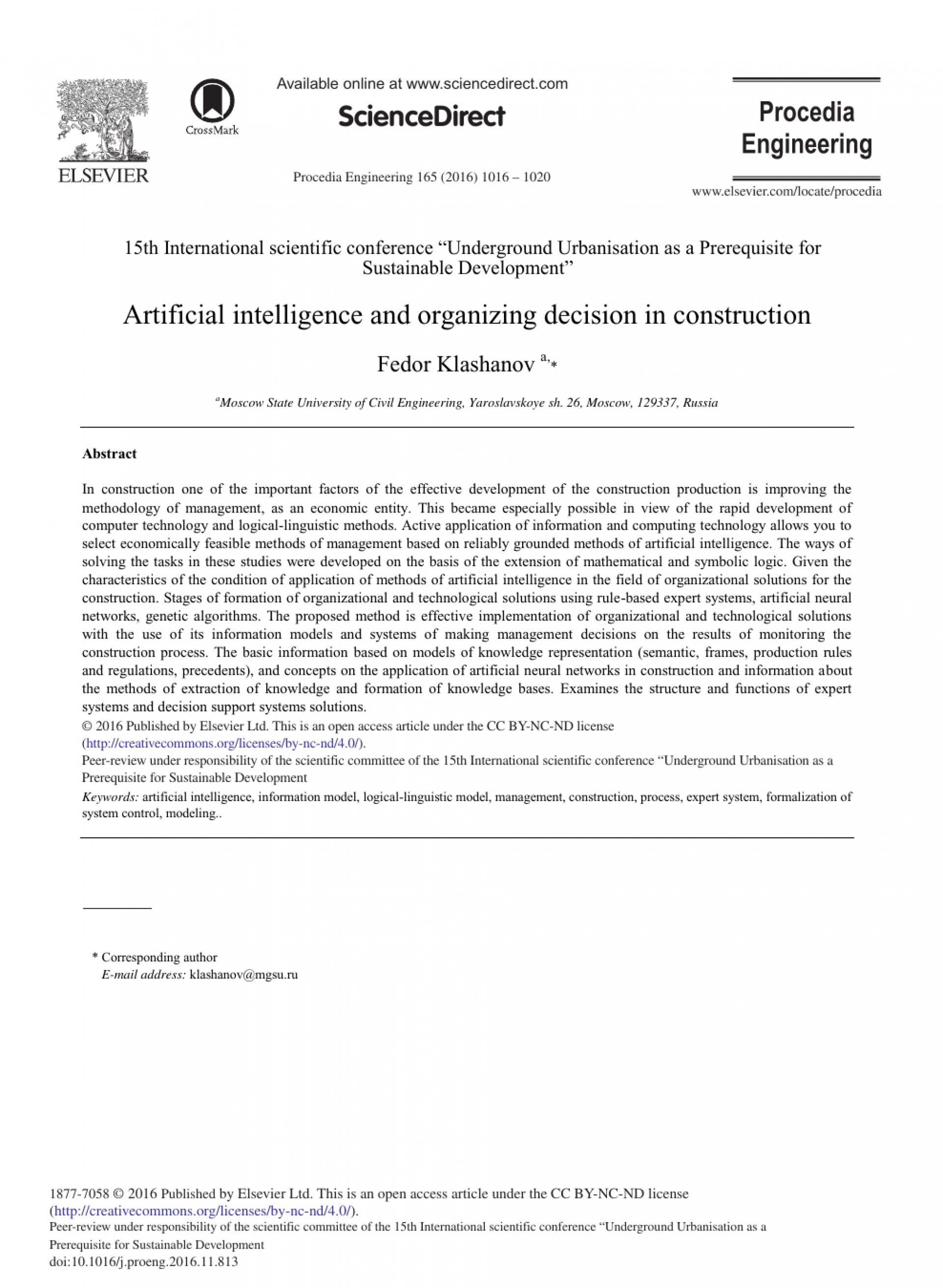 004 Artificial Intelligence Researchs Singular Research Papers 2016 1920