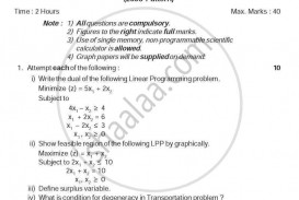 004 Computer Science Research Papers Pdf Paper University Of Pune Bachelor Bsc Operations Sybsc Mathematics Semester 2014 202a0006c3dde448887d1ae477c436d86 Astounding Example Ieee In