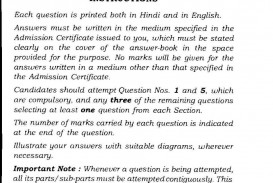 004 Ias Zoology Question Paper Research Topics For Argumentative Magnificent Papers Medical 320
