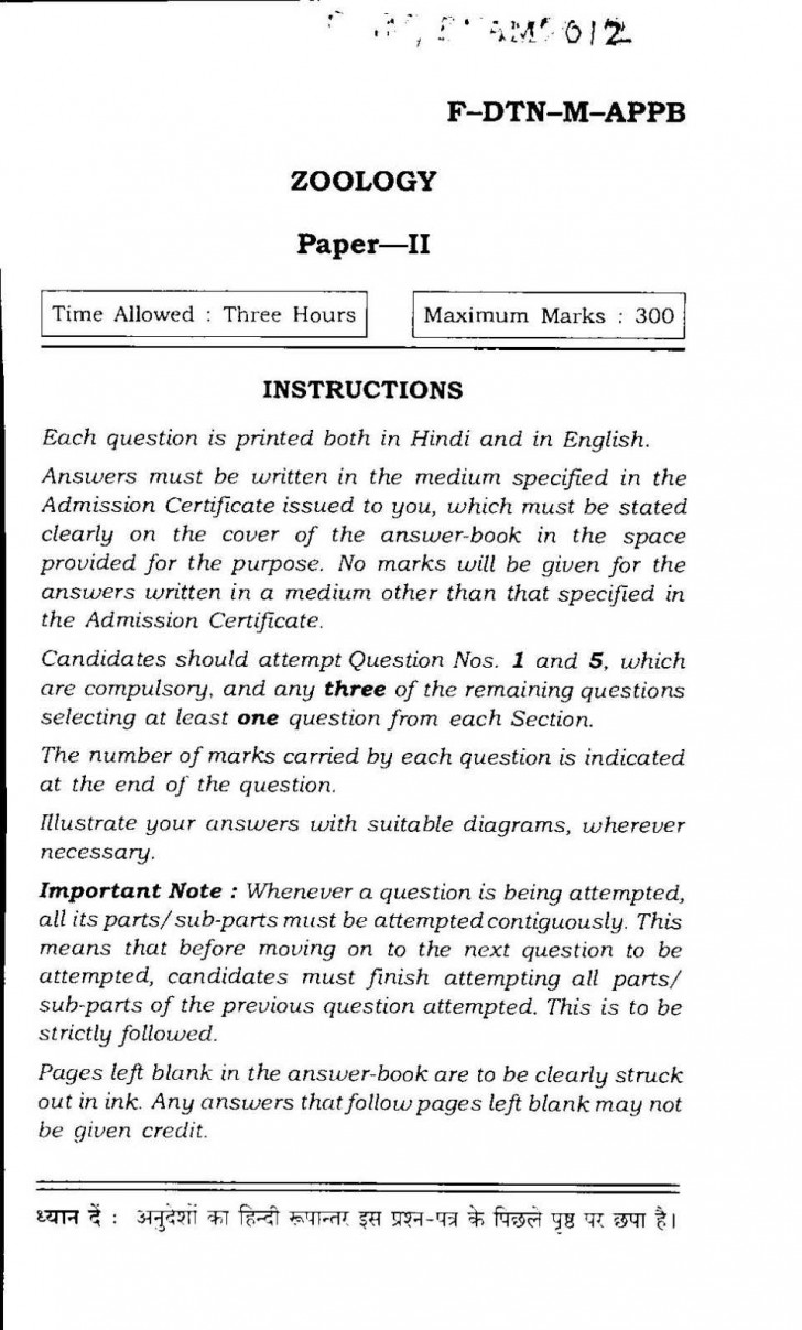 004 Ias Zoology Question Paper Research Topics For Argumentative Magnificent Papers Medical 728