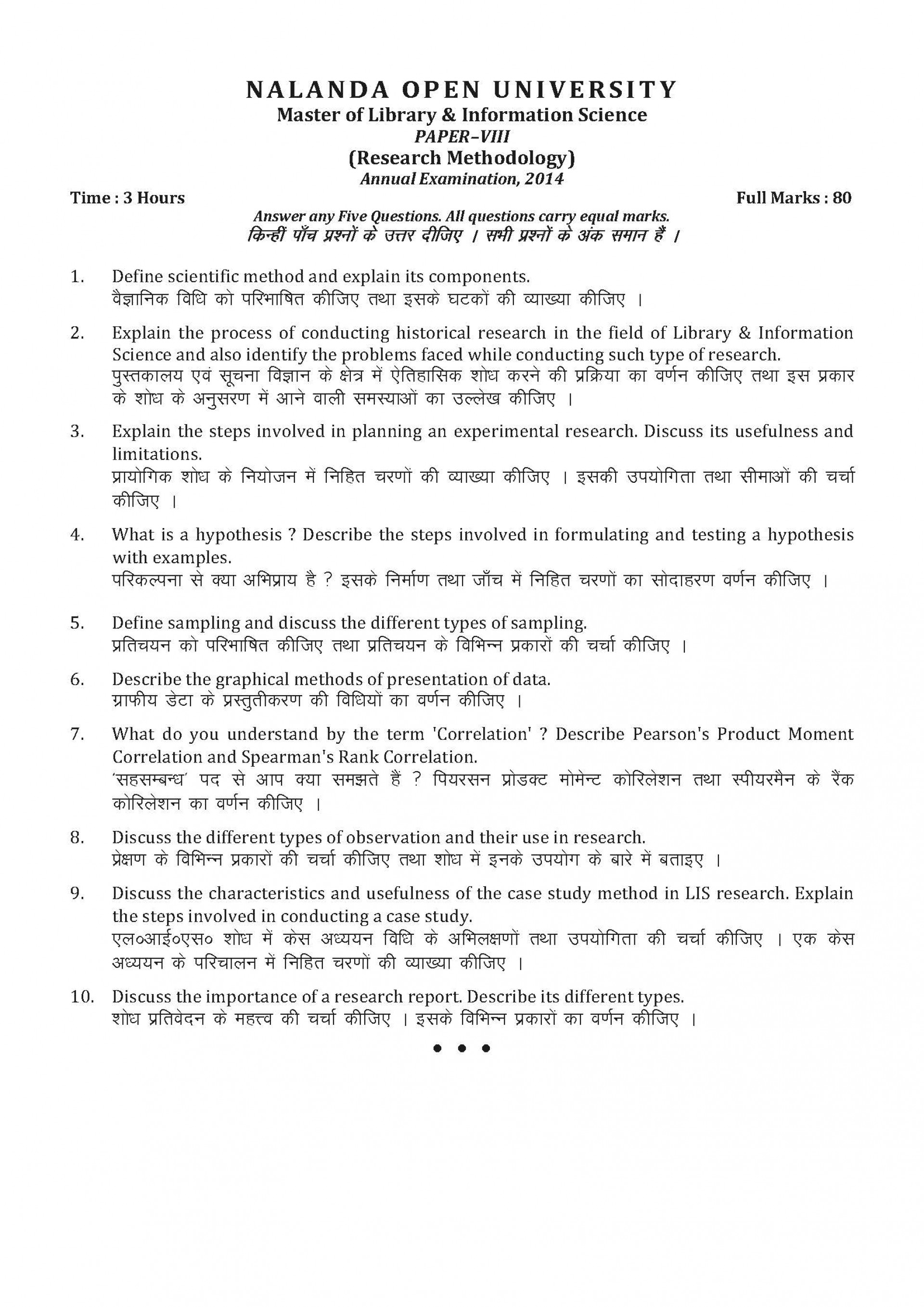 004 Master Of Library Information Science Research Methodology Paper Viii Papers Astounding Pdf Format In Hindi Example Mla 1920