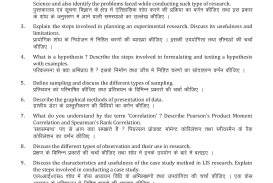 004 Master Of Library Information Science Research Methodology Paper Viii Papers Astounding Pdf Format In Hindi Example Mla