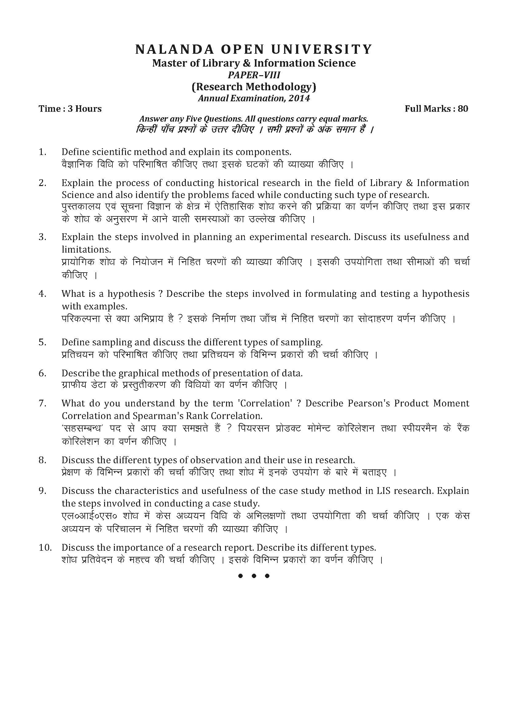 004 Master Of Library Information Science Research Methodology Paper Viii Papers Astounding Pdf Format In Hindi Example Mla Full