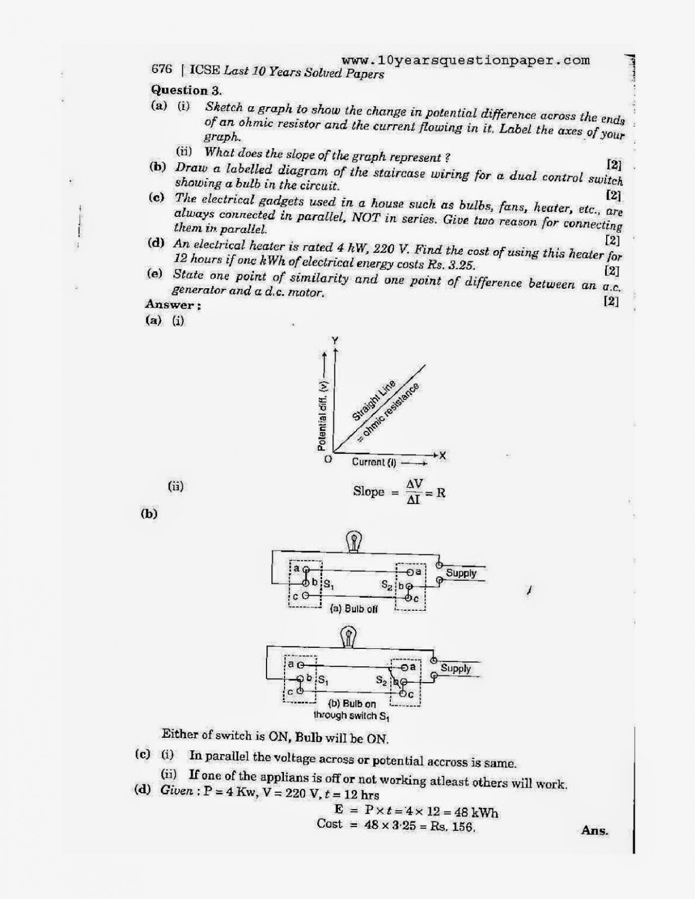 004 Physics Researchs Free Download Pdf Isce20solved20phy202008 Page Magnificent Research Papers 1400
