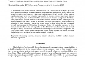 004 Research Paper Largepreview Papers Amazing Education On In Pakistan