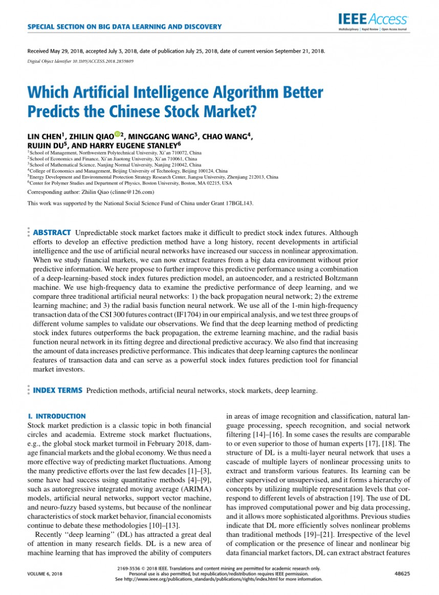 005 Artificial Intelligence Research Paper Ieee Fantastic 2017