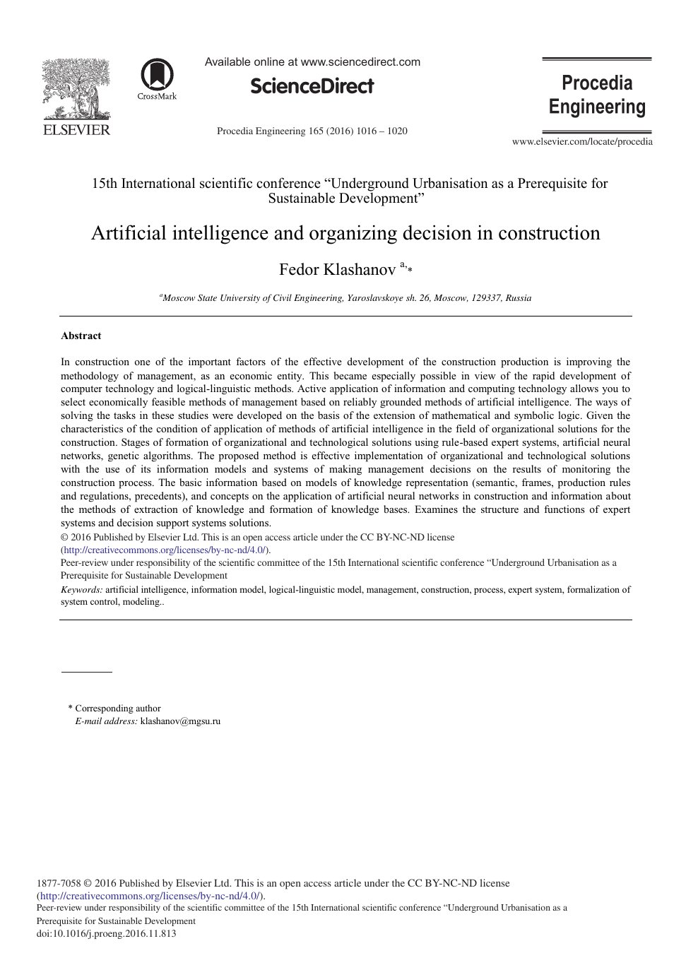 005 Artificial Intelligence Research Paper Phenomenal 2017 Latest On Pdf Full