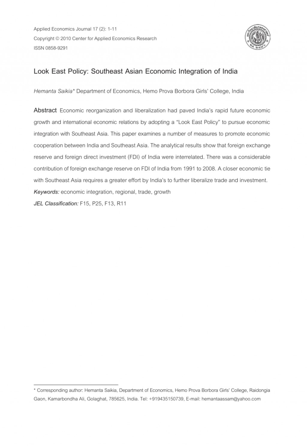005 Economic Research Papers India Paper Impressive Indian Scholarly Articles On In Large