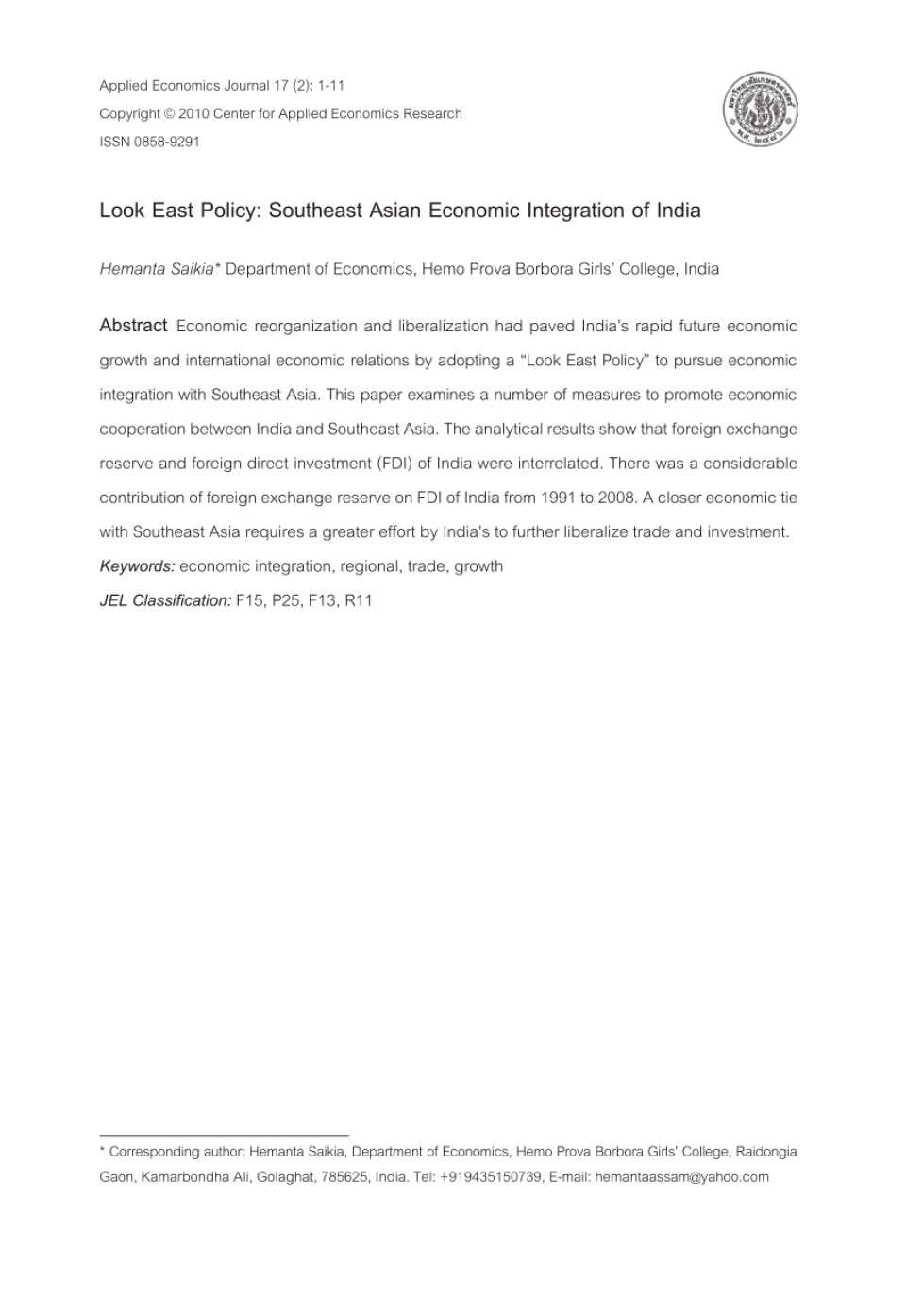 005 Economic Research Papers India Paper Impressive Indian Scholarly Articles On In 960