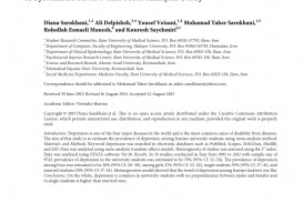 005 Largepreview Depression Research Paper Shocking Sample Postpartum Example Great 320