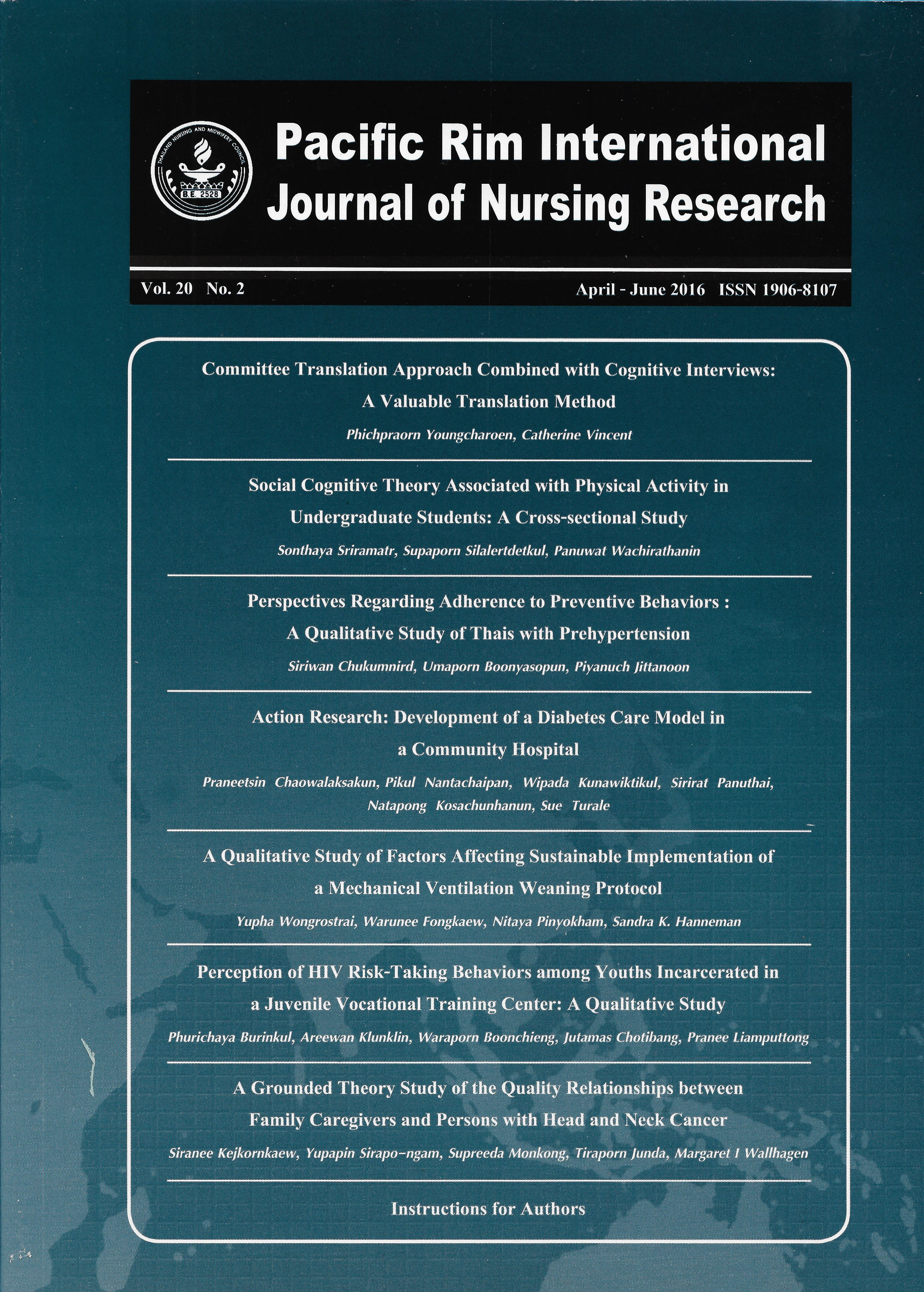 007 Cover Issue 4245 En Us Nursing Research Articles On Diabetes Pdf Amazing Full