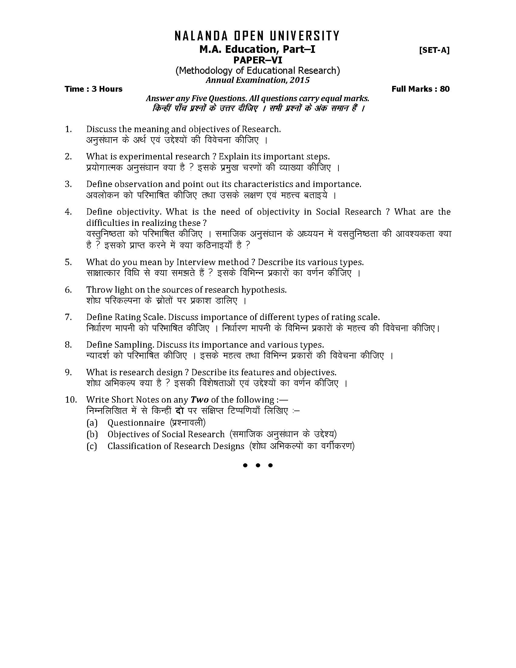 007 Educational Research Past Exam Papers Ma Education Methodology Of Part I Paper Amazing Full