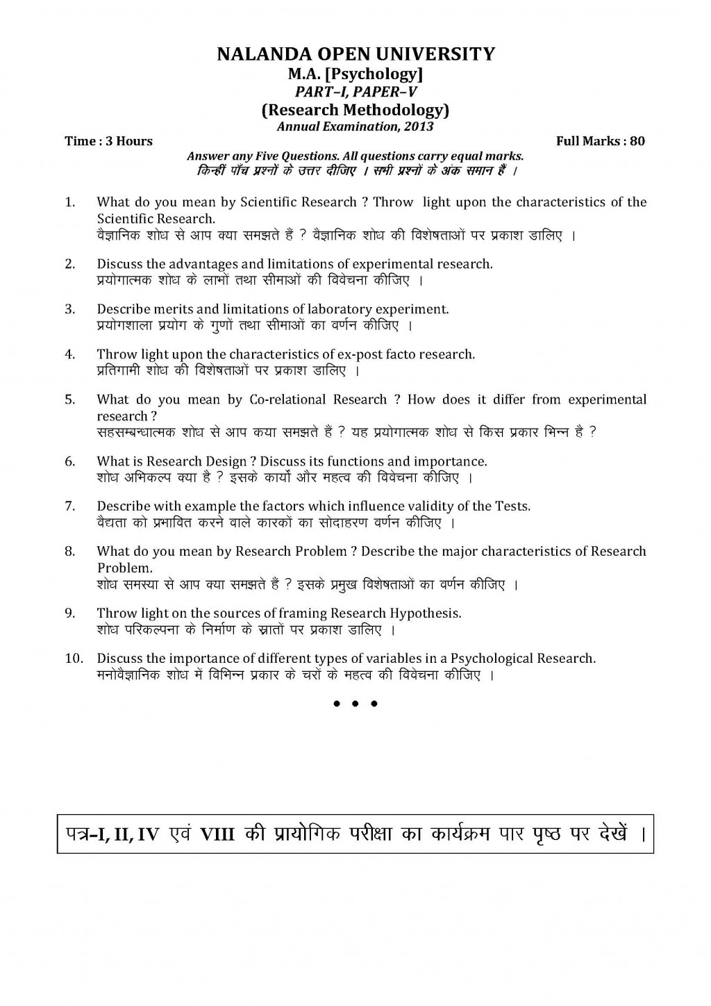 007 Ma Psychology Research Methodology Part I Paper V Dreaded Pdf Question For Phd Example Sample Large