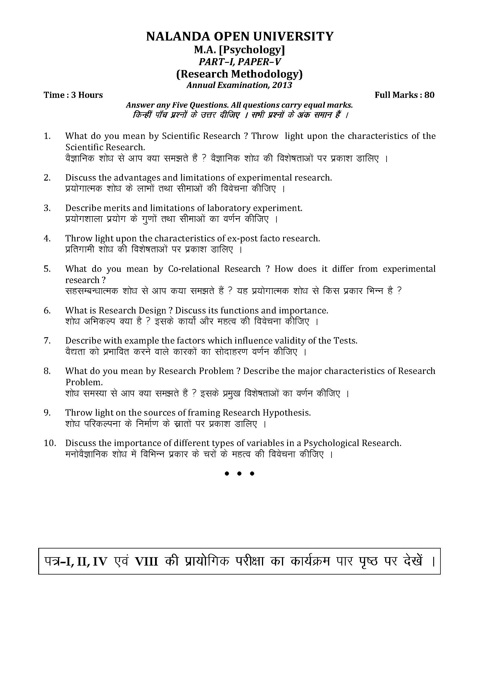 007 Ma Psychology Research Methodology Part I Paper V Dreaded Pdf Question For Phd Example Sample Full