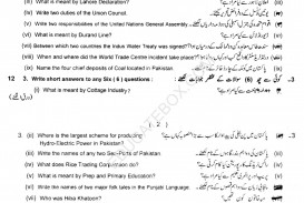 007 Past Paper Class10 Pak Study Lahore Subjective Group1 Research Database Stirring Papers Pdf Online Distributed