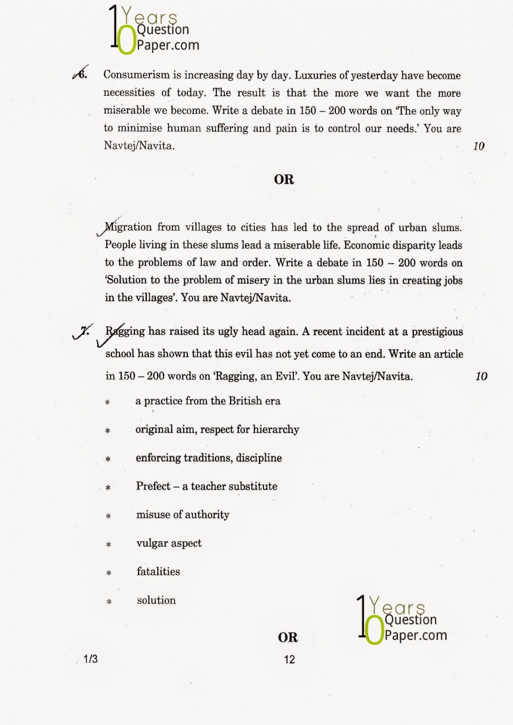 007 Research Paper Cbse English Set Jpg For Writing Papers Adrian Wallwork Marvelous Pdf 2011 Large