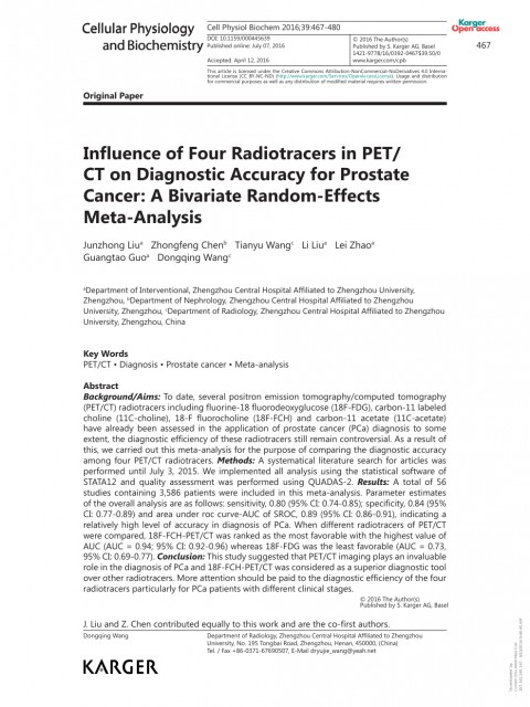 007 Research Paper Prostate Cancer Rare Topics 480