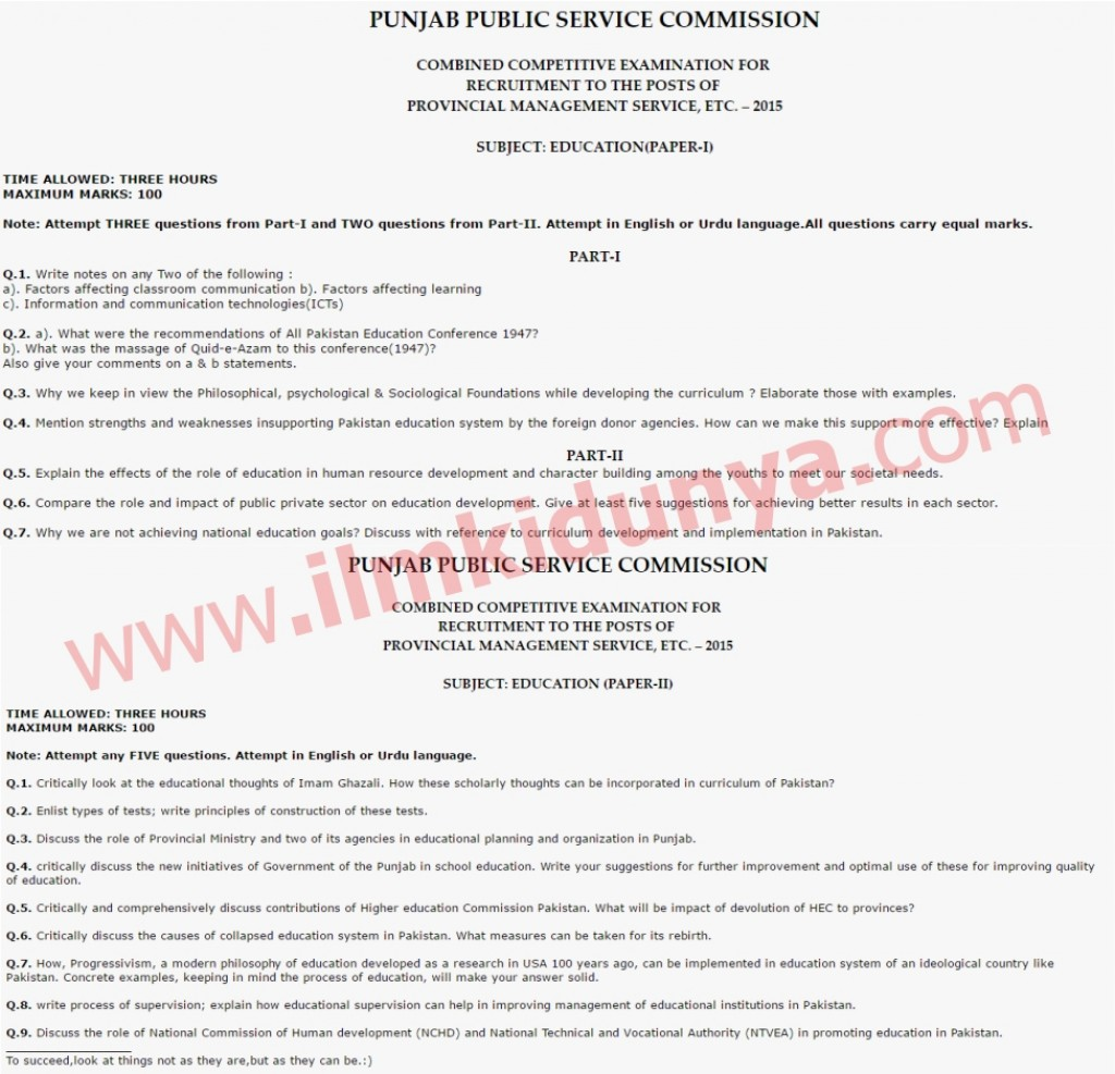008 Educational Research Past Exam Papers Paper Pms Amazing Large
