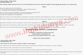 008 Educational Research Past Exam Papers Paper Pms Amazing