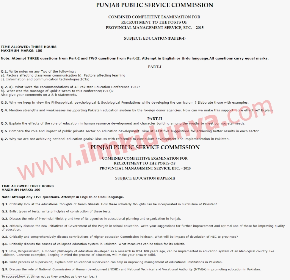 008 Educational Research Past Exam Papers Paper Pms Amazing Full
