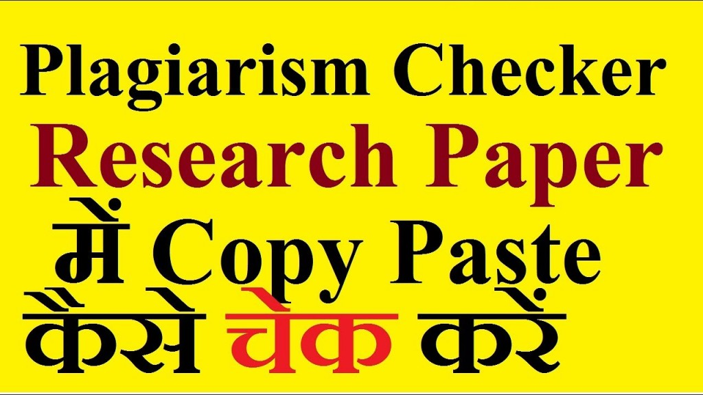008 Free Research Paper Plagiarism Checker Unusual Large