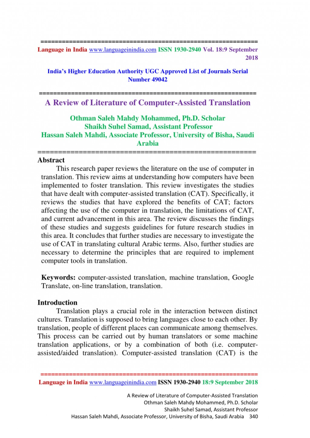 008 Largepreview Research Paper Google Translate Fascinating Papers Large
