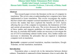 008 Largepreview Research Paper Google Translate Fascinating Papers