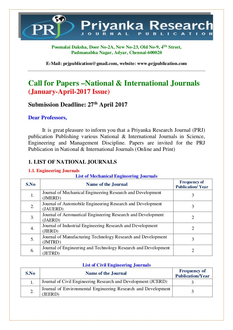008 Prjpublicationcallforpaperjanapril2017 Thumbnail How To Publish Management Research Paper In International Archaicawful A Journal Full