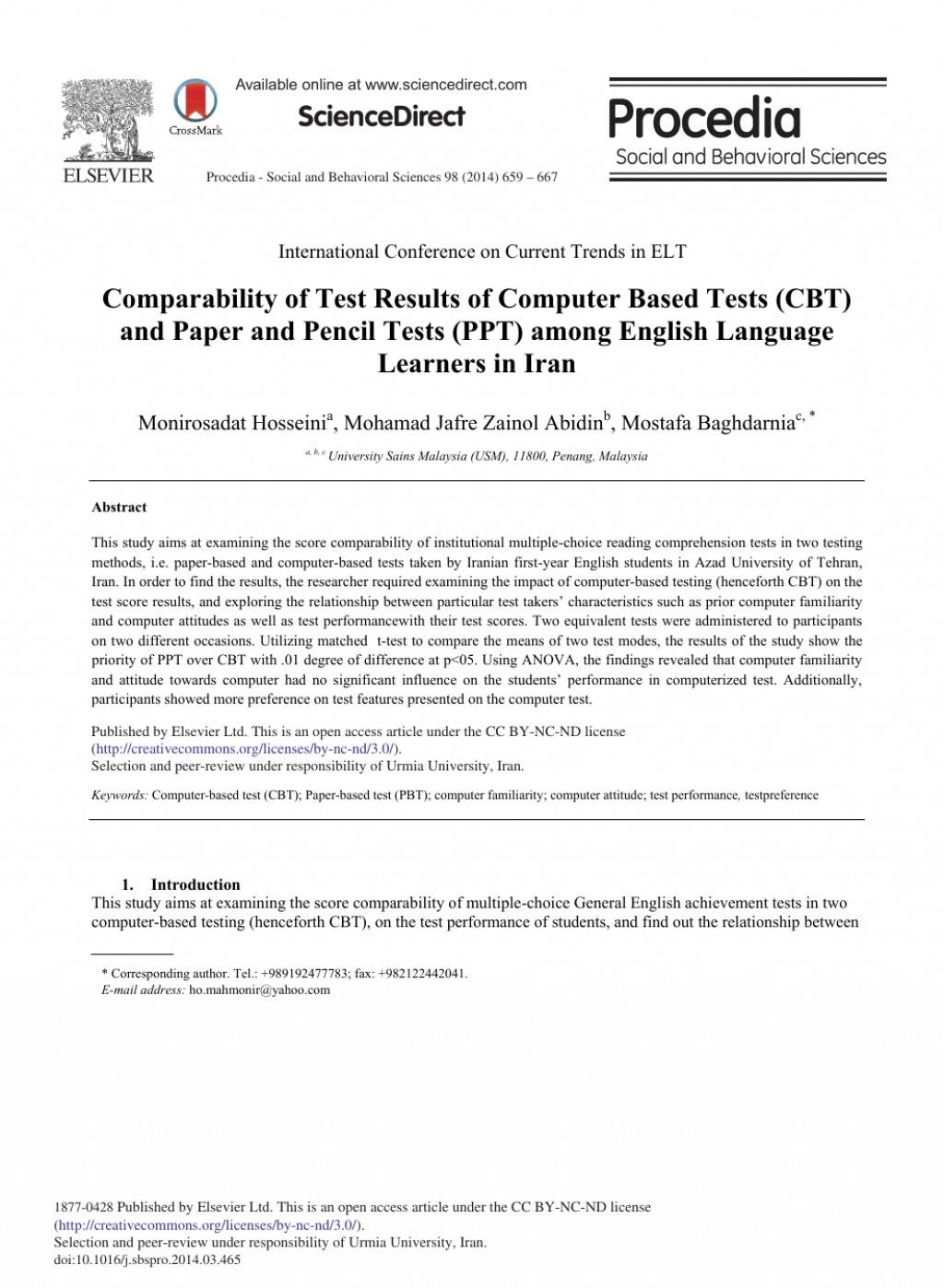008 Research Paper How To Read Papers Ppt Fascinating Large