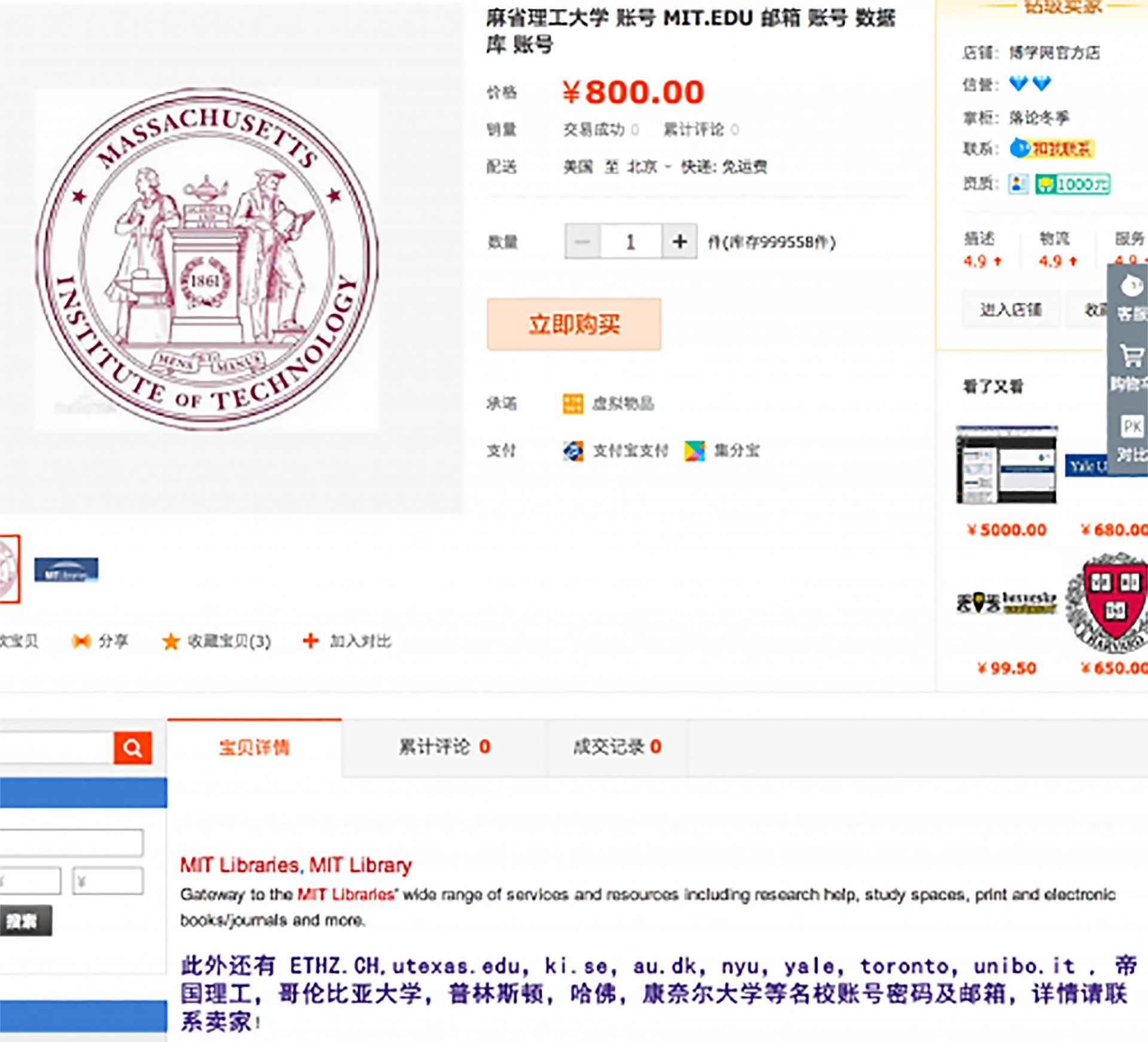 009 History Research Paper For Sale Taobao 500x454 3c6e46375aaa441bb8137c844c3ee66b Phenomenal 1920