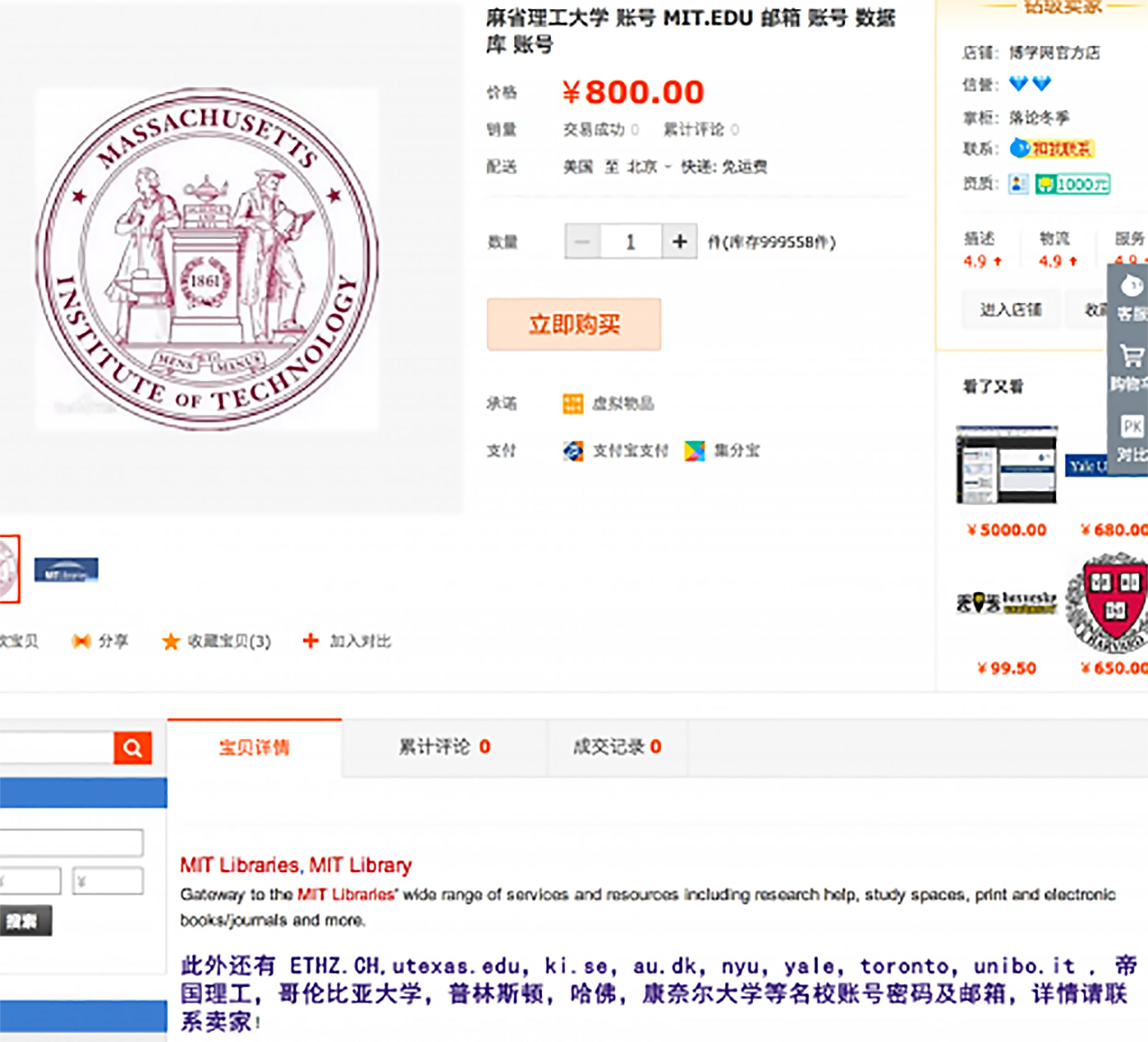 009 History Research Paper For Sale Taobao 500x454 3c6e46375aaa441bb8137c844c3ee66b Phenomenal Full