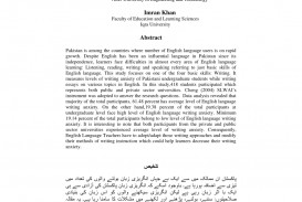 009 Research Paper Essay On Education System In Pakistan With Outline Impressive Our