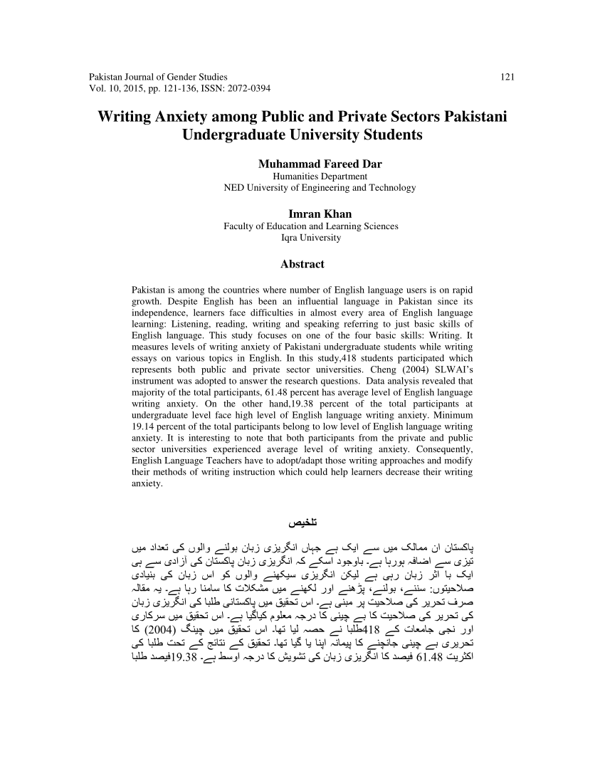 009 Research Paper Essay On Education System In Pakistan With Outline Impressive Our Full
