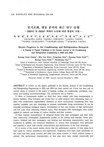009 Research Paper Largepreview Breathtaking Published About Bullying Papers In Artificial Intelligence Mathematics 360