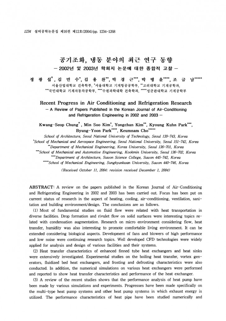 009 Research Paper Largepreview Breathtaking Published About Bullying Papers In Artificial Intelligence Mathematics 728