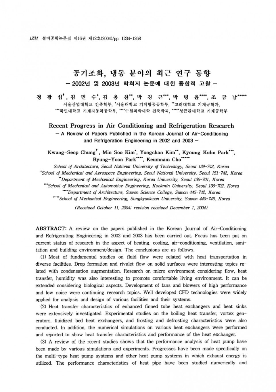 009 Research Paper Largepreview Breathtaking Published About Bullying Papers In Artificial Intelligence Mathematics 960