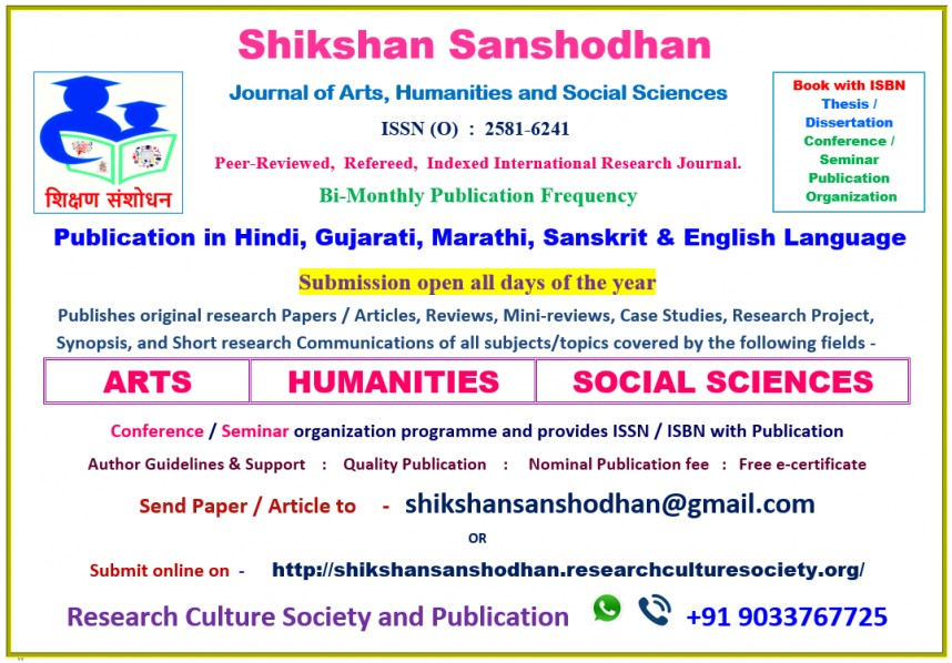 018 Journalwars 3811458250990t20170517 Online Research Paper