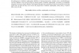 012 Diabetic Nephropathy Researchs Singular Research Papers