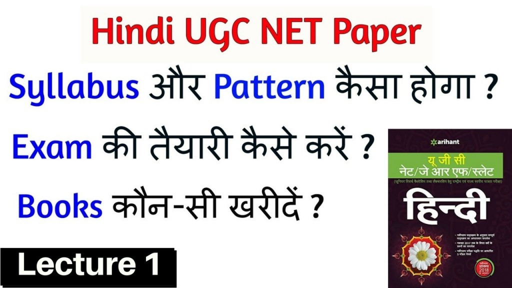 013 Hindi Literature Research Papers Paper Wonderful Large