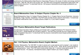 013 Maharashtra State Board 12th Class Physics Conversion Gate02 Thumbnail Researchs Free Download Pdf Magnificent Research Papers 320