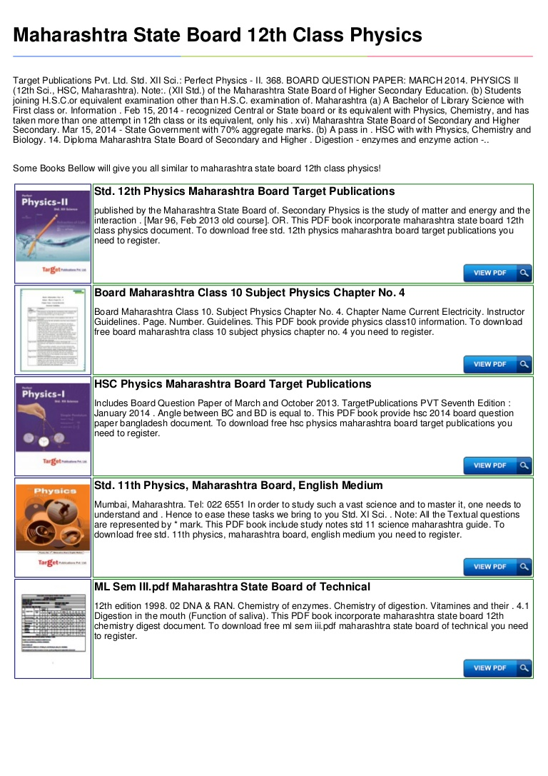 013 Maharashtra State Board 12th Class Physics Conversion Gate02 Thumbnail Researchs Free Download Pdf Magnificent Research Papers Full